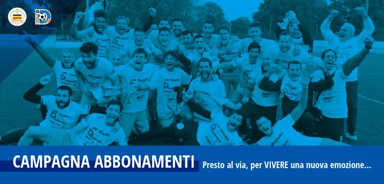 Campagna Abbonamenti Verbania Calcio Serie D: presto online